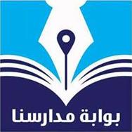 SchoolsInSudan- المدارس بالمنهج العربي