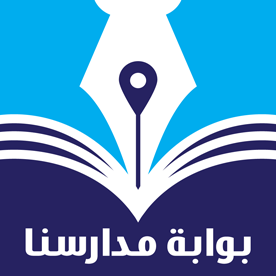 SchoolsInSudan